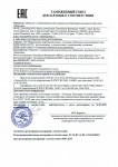 Декларация о соответствии ТР ТС 010/2011 на Установки пульсационные мобильные