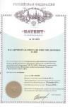 Патент 111453 - Насадочный абсорбер для очистки дымовых газов