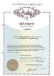 Патент 116064 - Структурированная контактная газожидкостная тарелка