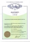 Патент 2371468 - Способ получения неокисленного битума