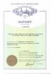 Патент 2397409 - Способ сжигания отработанной эмульсии и установка для его осуществления