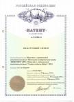 Патент 2429044 - Фильтрующий элемент