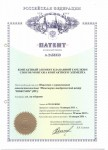Патент 2453353 - Контактный элемент клапанной тарелки и способ монтажа контактного элемента