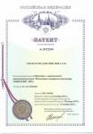 Патент 2472570 - Сепаратор для очистки газа