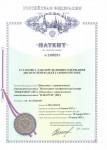 Патент 2498231 - Установка для определения содержания дисперсной фазы в газовом потоке