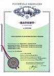 Патент 2552286 - Способ приготовления черного щебня