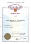 Патент 50869 - Элемент насадки для массообменных аппаратов (варианты)