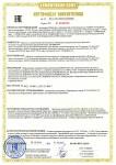 Сертификат соответствия ТР ТС 032/2013 на Оборудование сепарационное (комплекты) для газов: сепараторы, маслоотделители, пробкоуловители, фильтры-коалесцеры, туманоуловители, брызгоуловители