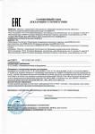 Декларация о соответствии ТР ТС 010/2011 на Оборудование сепарационное (комплекты): сепараторы, маслоотделители, фильтры-коалесцеры