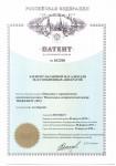 Патент 102200 - Элемент насыпной насадки для массообменных аппаратов