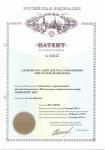 Патент 113175 - Элемент насадки для массообменных аппаратов (варианты)