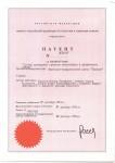 Патент 2050167 - Способ проведения процесса массообмена в циклическом режиме