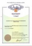 Патент 2290992 - Элемент насадки для массообменных аппаратов