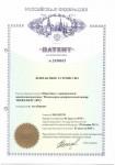 Патент 2436613 - Контактное устройство
