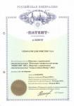 Патент 2438757 - Сепаратор для очистки газа