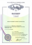 Патент 2510728 - Фильтрующий элемент (варианты)