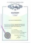 Патент 2532005 - Способ получения изопрена