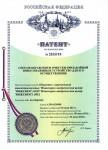 Патент 2555718 - Способ обработки и очистки призабойной зоны скважины и устройство для его осуществления
