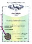 Патент 2567556 - Способ получения изобутилена из трет-бутанол содержащей фракции (варианты)