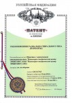 Патент 2583316 - Теплообменник радиально-спирального типа (варианты)